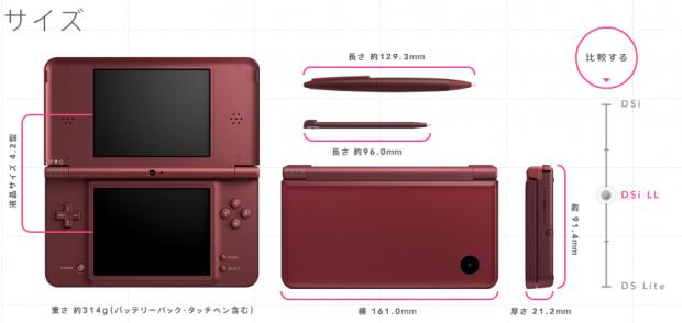 Nintendo DS in XL