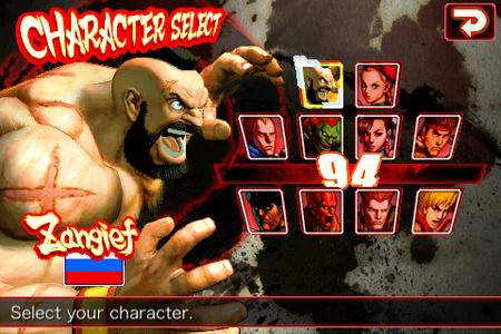 Street Fighter IV – Kostenloses Update mit zwei neuen Character