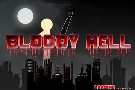 Bloody Hell – Aktuell Kosten … Was ist denn DAS ?